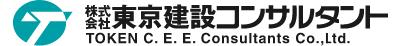 株式会社 東京建設コンサルタント