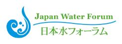 The Japan Water Forum (JWF)